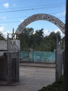 Gaza hospital sign