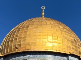 Dome of Rock 2020