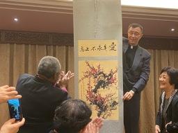Taiwan Consecration 20205